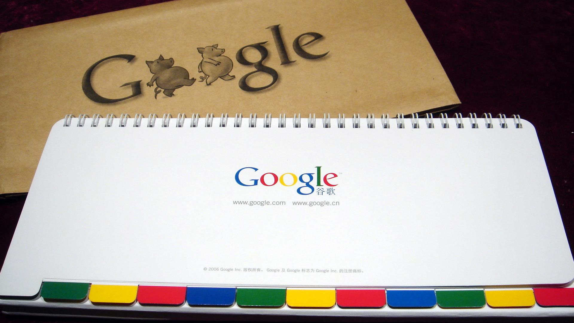 Share Google Calendar Outside Organization : Using google calendar for business jon anscher